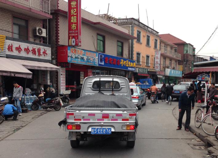 Stau beim Autofahren in Schanghai