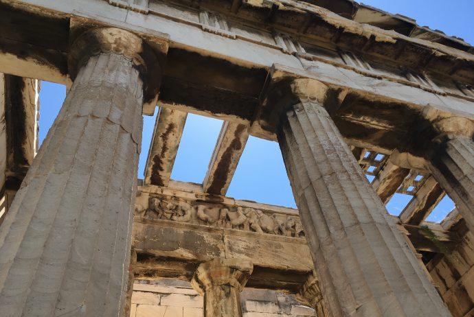 Städtetrip nach Athen